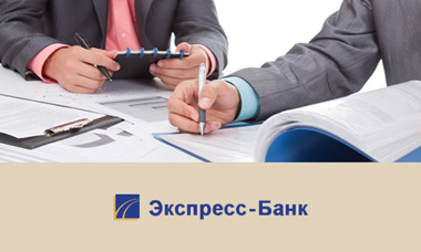 Експрес-Банк